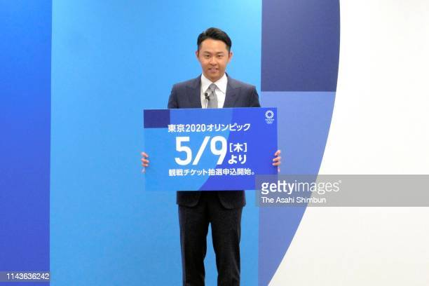 Olympic gold medalist Kosuke Kitajima poses for photographs during a press conference announcing the Tokyo 2020 Olympic Games ticket lottery...