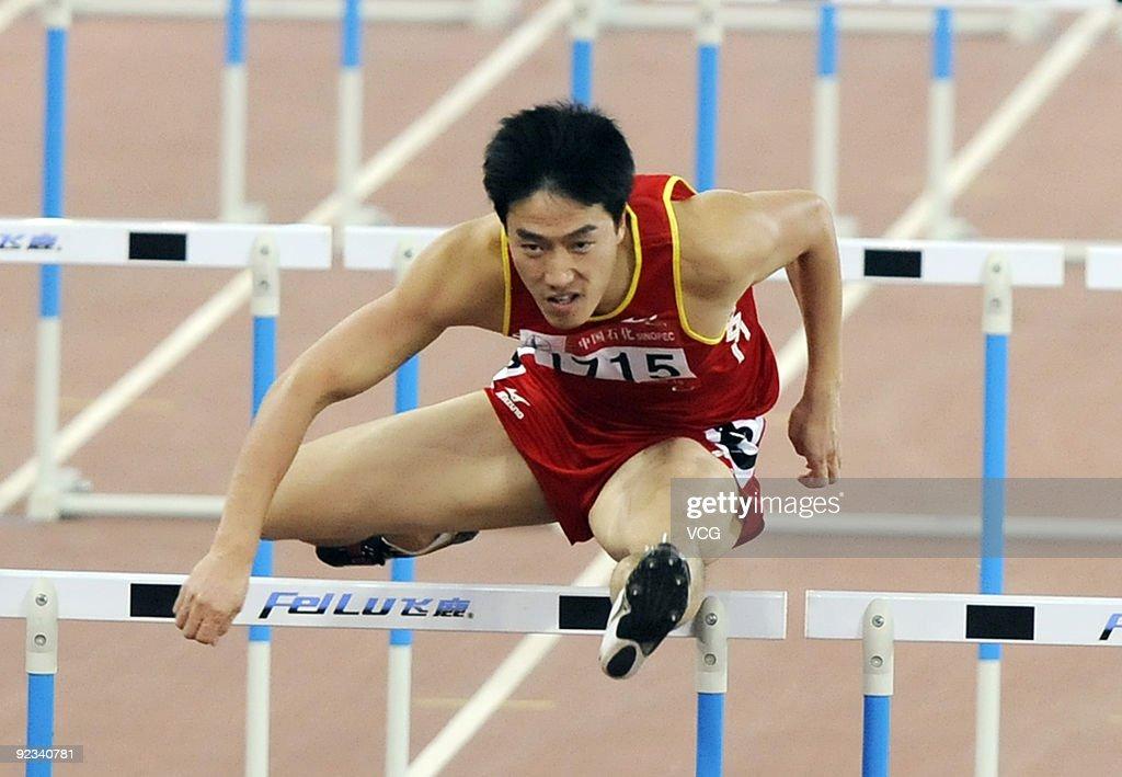11th China National Games