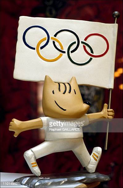 Olympic Installations in Barcelona Spain on October 1991 Barcelona Olympic games' mascot