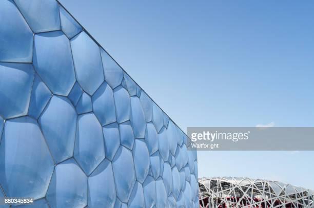 olympic park in beijing - 国立オリンピック競技場 ストックフォトと画像