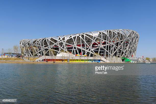 Olympic stadium in Beijing shaped like bird's nest