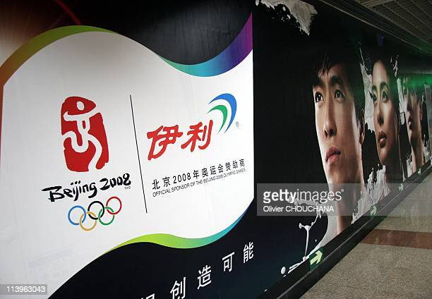 Olympics themed advertising for foreign and chinese brands in the subway of Beijing in China On August 01 2008Multinational corporations have...