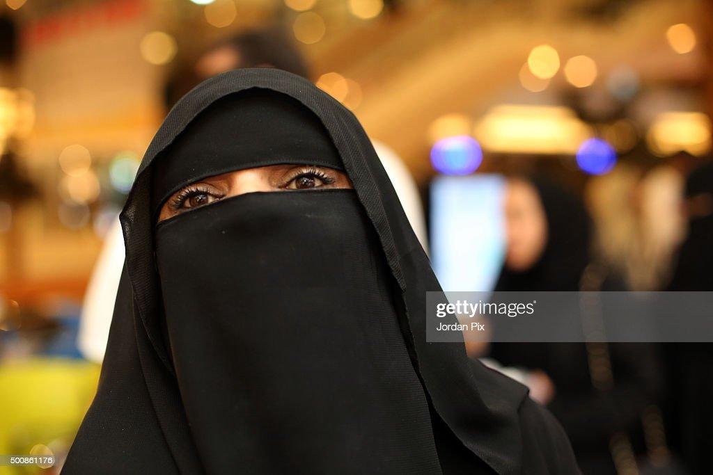 Life In The Kingdom of Saudi Arabia : News Photo