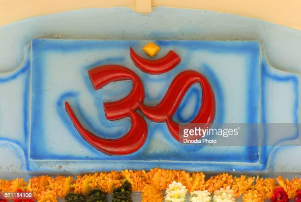 Om at the Entrance of Dashabhuja Ganesh Temple Hedvi Guhagar Ratnagiri Maharashtra