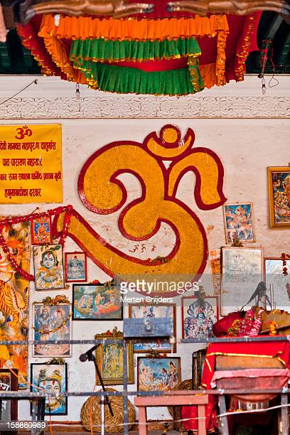om symbol and hindu god depications - om symbol stock pictures, royalty-free photos & images