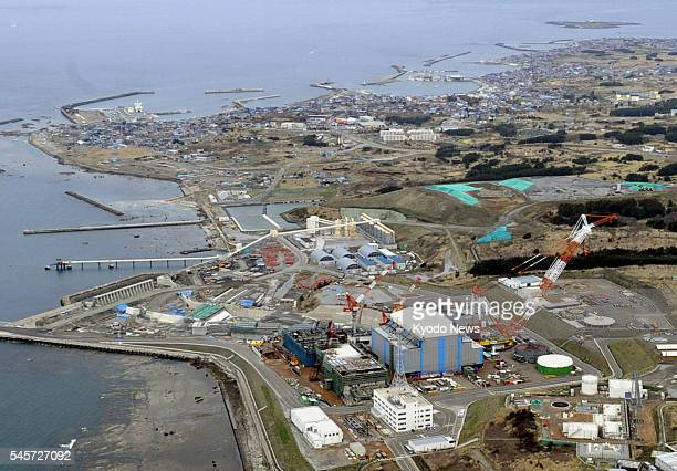 Oma Japan Photo taken on May 3 from a Kyodo News helicopter shows Tokyo Electric Power Co's Oma Nuclear Power Station under construction in the town...