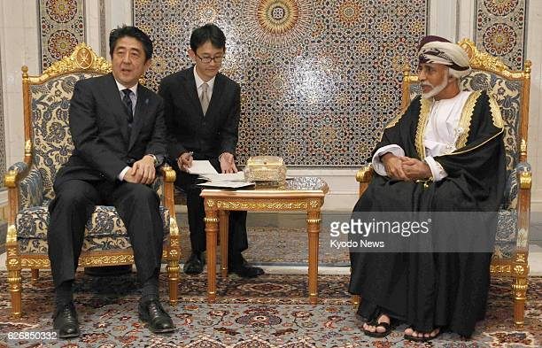 MUSCAT Oman Japanese Prime Minister Shinzo Abe and Oman's Sultan Qaboos bin Said hold talks in Muscat Oman on Jan 9 2014