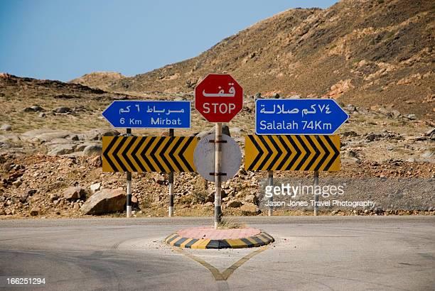 Oman Mirbat Road signs
