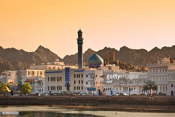 Oman Muscat Censers Monument