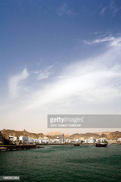 Oman, Muscat, Muttrah, harbour and city.