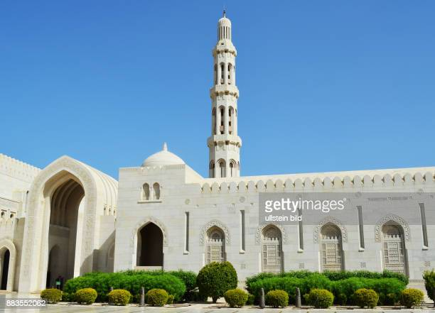 Oman is one of the sparely populated countries worldwide Until a few years ago for tourists to travel only with great audacity The picture shows The...
