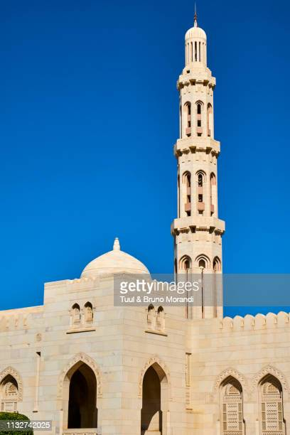 oman, muscat, sultan qaboos grand mosque - image stock pictures, royalty-free photos & images