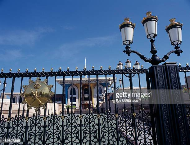 Oman Muscat Sultan's Palace Gates