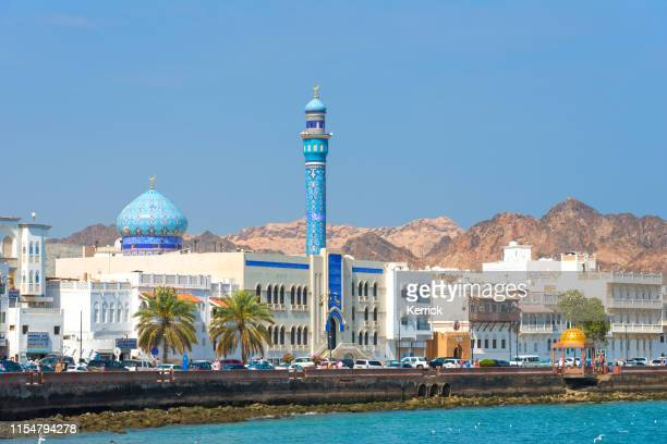 oman-muskat, mesquita al rasool al ' dham da masjid - mesquita - fotografias e filmes do acervo