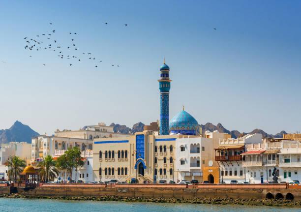 Muscat, Oman Muscat, Oman