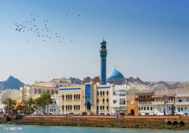 omán-muskat, masjid al rasool al a'dham mezquita con flores - oman fotografías e imágenes de stock