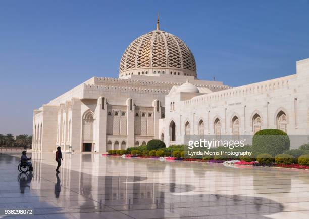 Oman Sultan Qaboos Grand Mosque Muscat - Disabled visitor