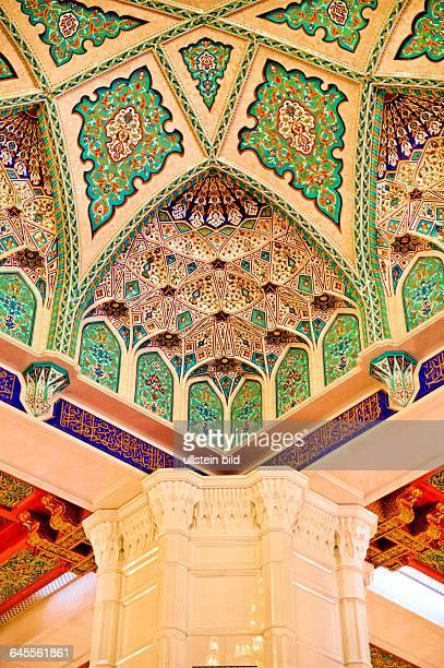 OMN Oman Sultanat Oman Muskat Muscat Maskat Hauptstadt Arabien Araber arabisch Arabische Halbinsel Naher Osten Mittlerer Osten Monarchie Ibaditen...