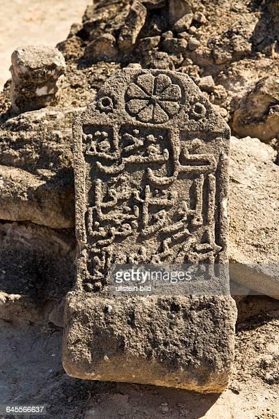 OMN Oman Sultanat Oman Salalah Dhofar Hauptstadt Dhufars Antiker Hafen alBaliid Arabien Araber arabisch Arabische Halbinsel Naher Osten Mittlerer...