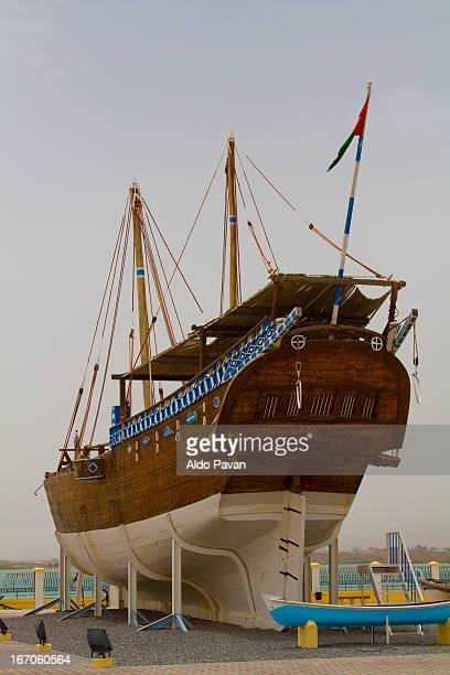 Oman, Sur, Marine museum, traditional dhow