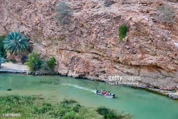 oman, wadi ash shab - países do golfo pérsico imagens e fotografias de stock