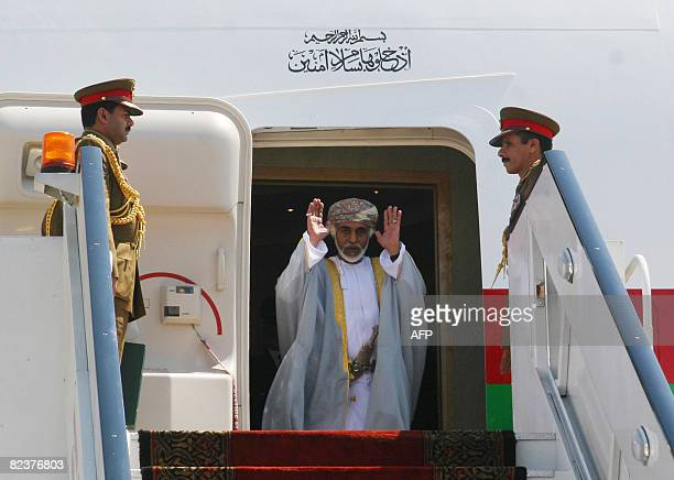 Omani leader Sultan Qaboos waves from the plane as he leaves the Burg al-Arab airport outside the Mediterranean port city of Alexandria, 220 kms...