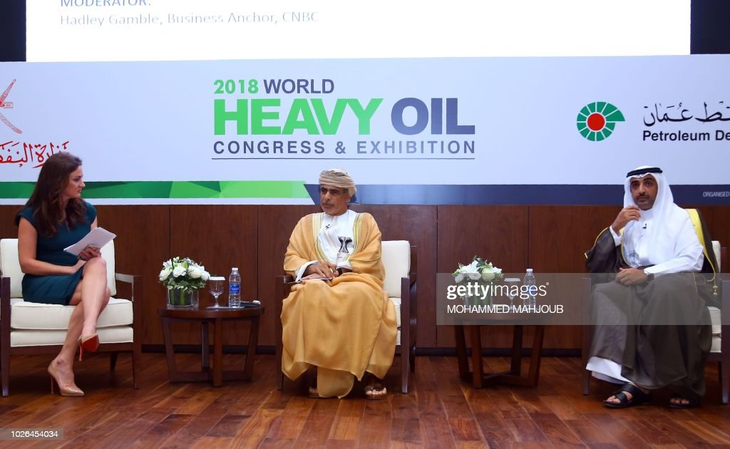 Omani Minister of Oil and Gas, Mohammed bin Hamad al-Rumhi