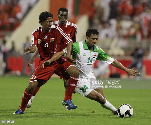 Omani player Mansor Gumail alnaemi vies with Iraqi Qusai Muneer Abodi during their 19th Gulf Cup football match in Muscat on January 7 2009 AFP PHOTO...