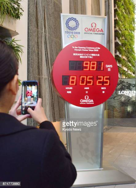 Omega's official Olympic countdown clock counts the days to the Tokyo 2020 Olympic Games during an event at the Nicolas Hayek Center in Tokyo's Ginza...