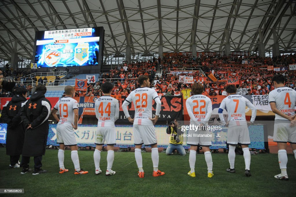 Omiya Ardija players applaud supportes after their 0-3 defeat in the J.League J1 match between Vegalta Sendai and Omiya Ardija at Yurtec Stadium Sendai on November 18, 2017 in Sendai, Miyagi, Japan.