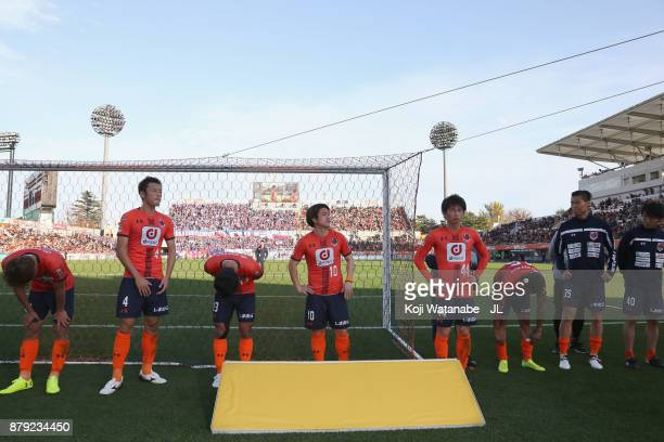 Omiya Ardija players bow to supporters after the scoreless draw and relegated to the J2 after the J.League J1 match between Omiya Ardija and...