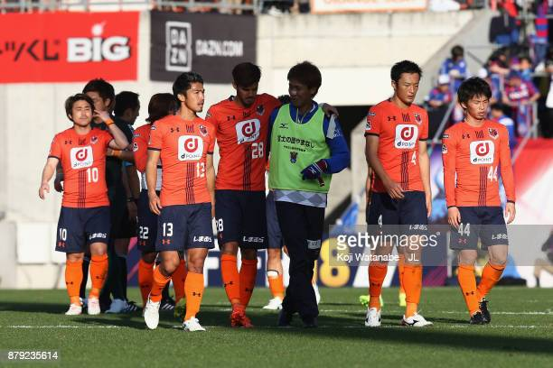 Omiya Ardija players show dejection after the scoreless draw and relegated to the J2 after the J.League J1 match between Omiya Ardija and Ventforet...
