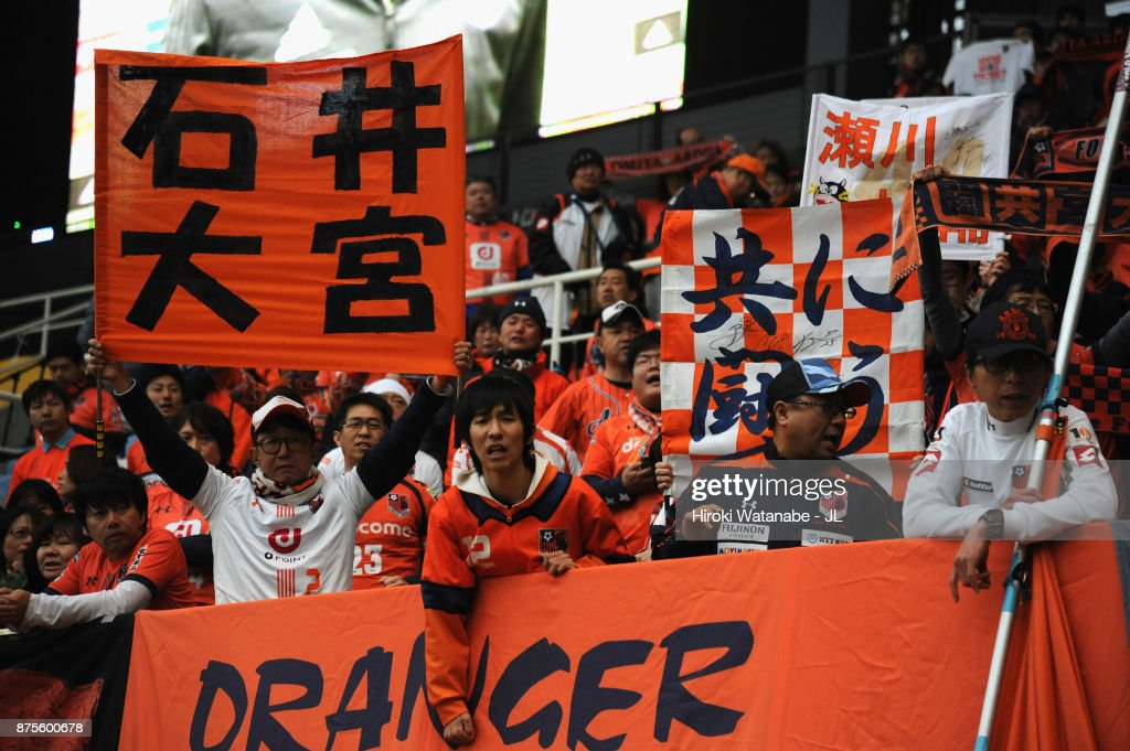Omiya Ardija supportes react after their 0-3 defeat in the J.League J1 match between Vegalta Sendai and Omiya Ardija at Yurtec Stadium Sendai on November 18, 2017 in Sendai, Miyagi, Japan.