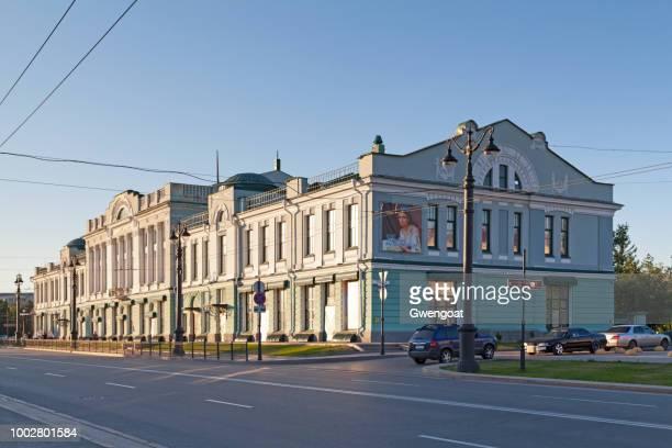 omsk regionaal museum voor schone kunsten. m.a. vroebel - gwengoat stockfoto's en -beelden