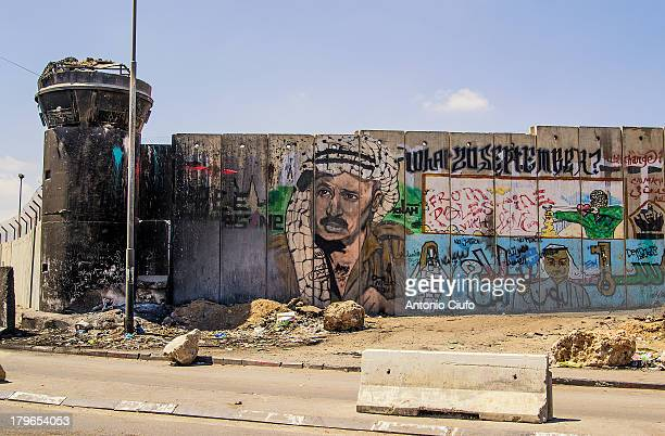 On 26th August 2013, eleven military jeeps invaded Qalandiya refugee camp during an operation to arrest a recently released prisoner. Residents of...