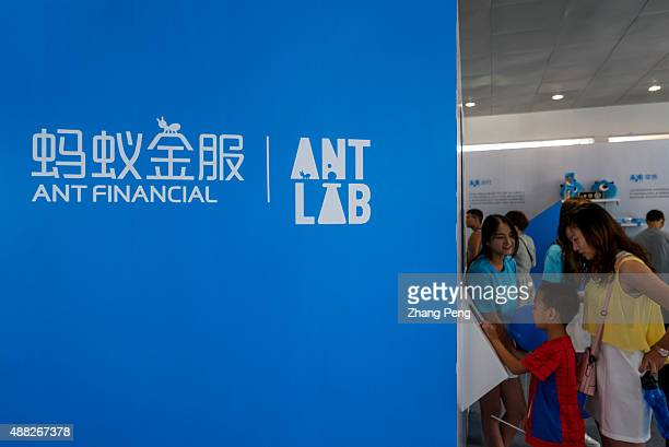 On an exhibition a boy is experiencing a new voice recognition technology developed by Ant financial In August Alibabas Ant Financial has just...