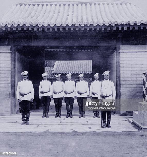 On guard at the Russian Legation Peking China during the Boxer Rebellion 1901
