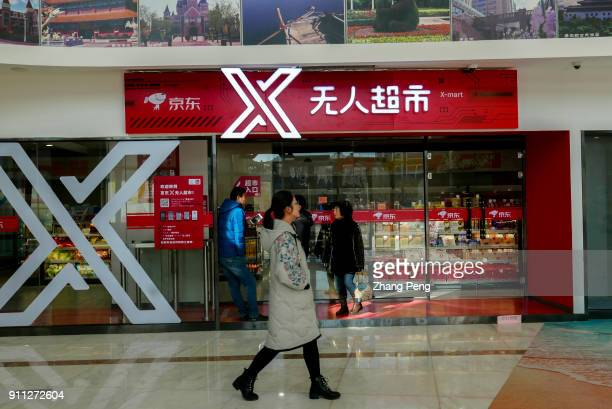On January 18th Jingdong X selfservice supermarket opened in Binhai New Area of Tianjin Entering the supermarket by scanning QR code on mobile phone...