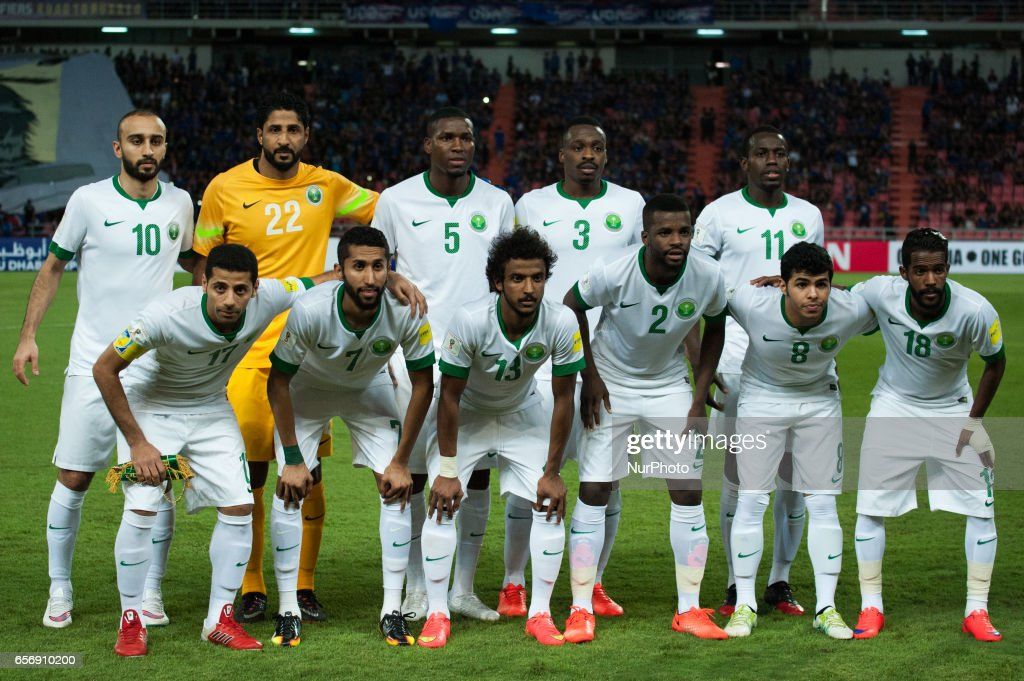 2016, on March 23, 2017. Saudi Arabia national football team match between 2018 FIFA World Cup Qualifier Group B match between Thailand and Saudi Arabia at the Rajamangala National Stadium in Bangkok, Thailand, on March 23, 2017.