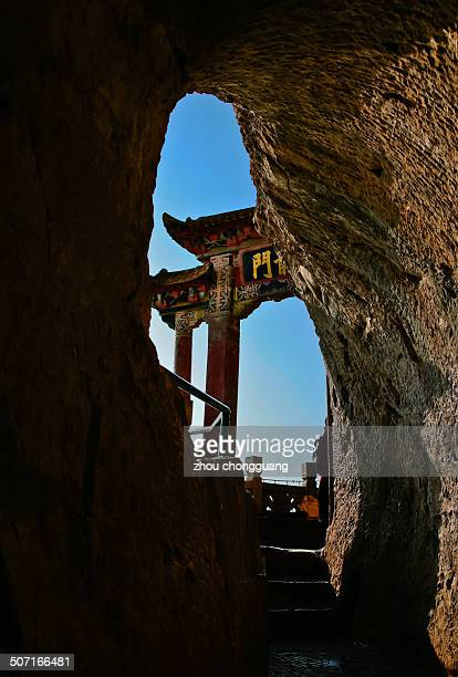CONTENT] On precipice Dragon Gate only can arrive through the tunnel its a famous scenery of Kunming City