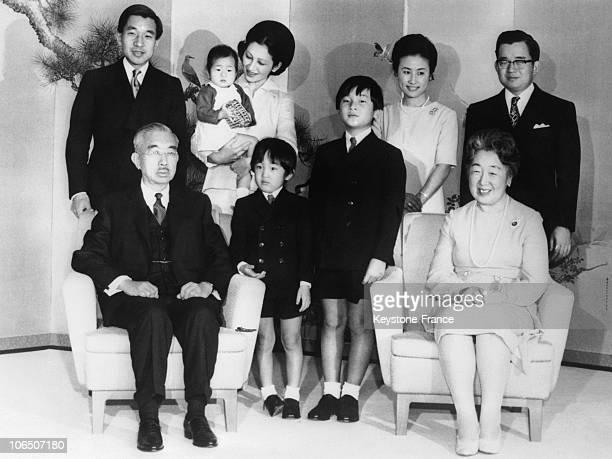 On The Foreground Emperor Hirohito Princes Akishino And Naruhito Son Of The Crown Prince Akihito Princess Michiko And Emperess Nagako Standing Up On...