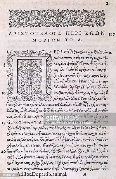 On the Parts of Animals by Aristotle Press 1585 Paris Bibliothèque Nationale De France