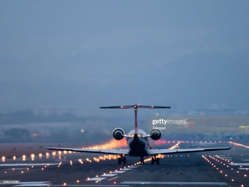 One day of Osaka international Airport : Stock Photo