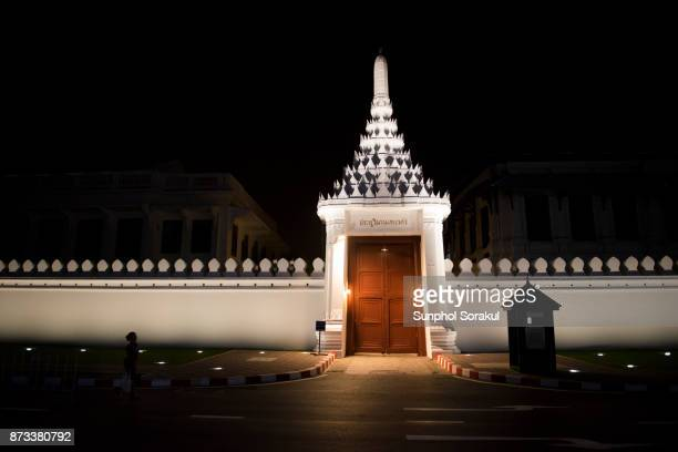 One of the 12 outer gates of the grand palace at night