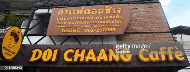 One of the 300 Thailand based Doi Chaang Coffee shops located in Chiang Rai The Doi Chaang brand has been rated in the top 1% of coffees worldwide by...