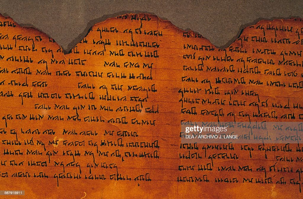 One of Dead Sea scrolls : News Photo