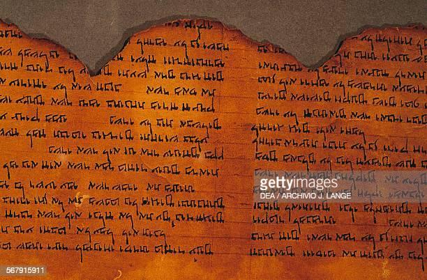 One of the Dead Sea scrolls detail Shrine of the Book Jerusalem Israel Jerusalem Israel Museum