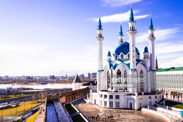 one of the largest mosques in russia, the kul sharif mosque in kazan, russia - カザン市 ストックフォトと画像