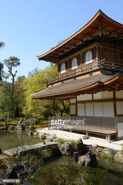 One of the most breathtaking temples is the 14thcentury Ginkakuji on March 28 2015 in Kyoto Japan