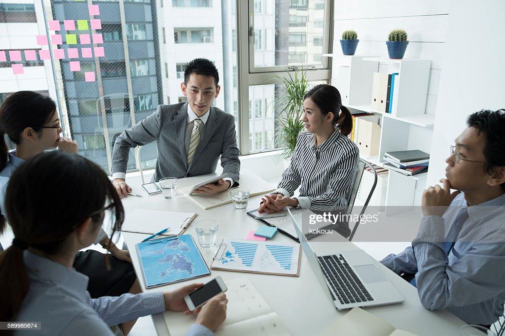 One scene of the company's meeting. : Stock Photo